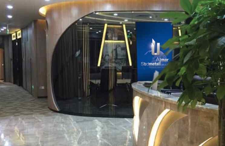 Vertriebszentrum Almar Südmetall Group China